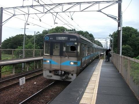 oth-train-296.jpg