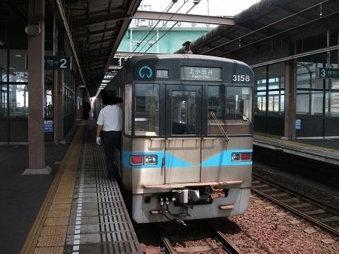 oth-train-297.jpg