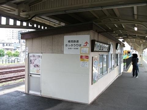 oth-train-311.jpg
