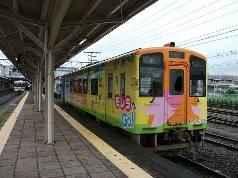 oth-train-312.jpg