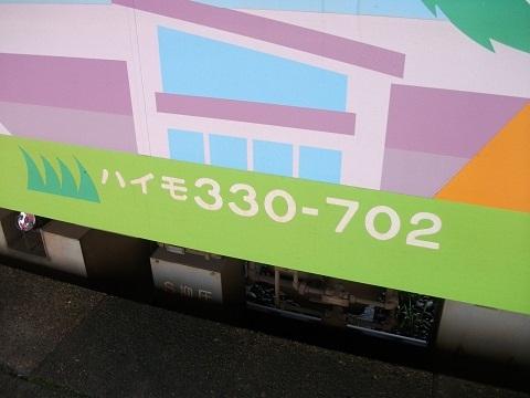 oth-train-313.jpg