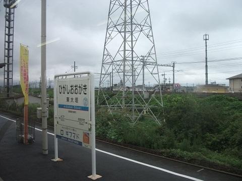 oth-train-314.jpg
