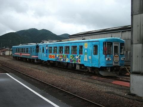 oth-train-317.jpg