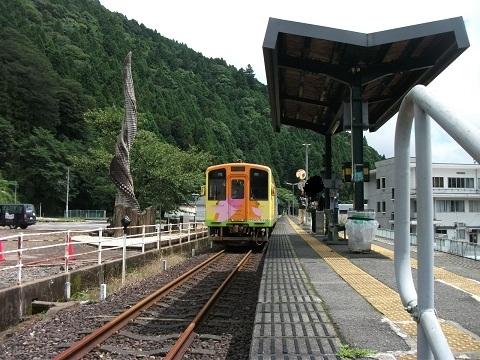 oth-train-319.jpg