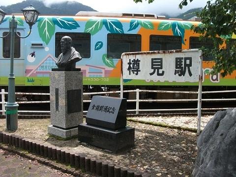 oth-train-321.jpg