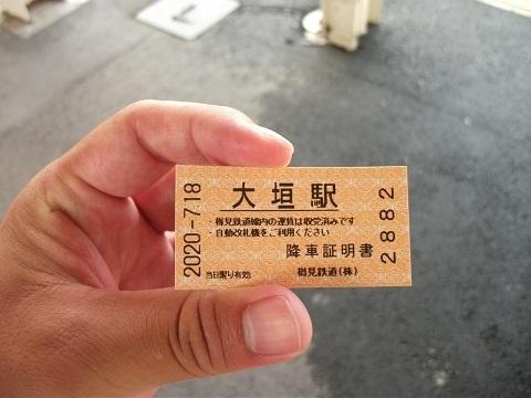 oth-train-324.jpg