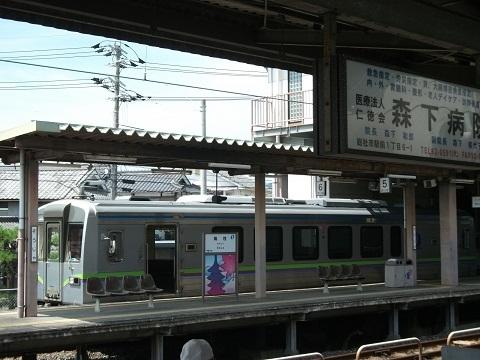 oth-train-348.jpg
