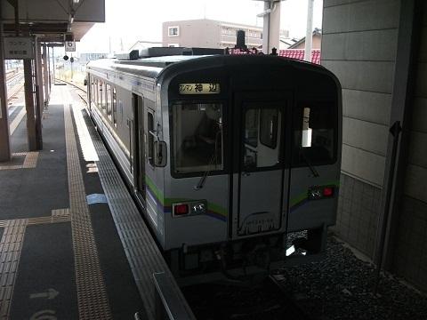 oth-train-349.jpg