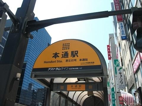 oth-train-351.jpg
