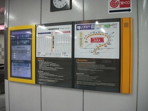 oth-train-353.jpg