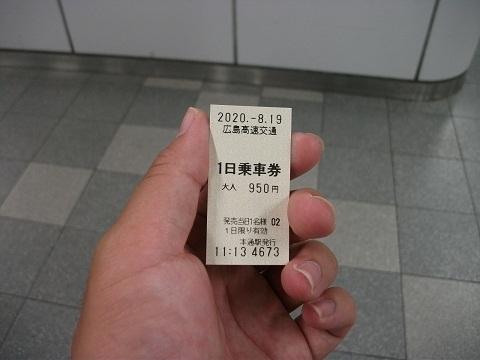 oth-train-354.jpg
