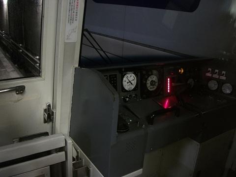 oth-train-356.jpg