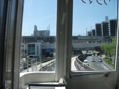 oth-train-357.jpg