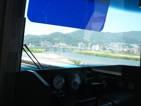 oth-train-358.jpg