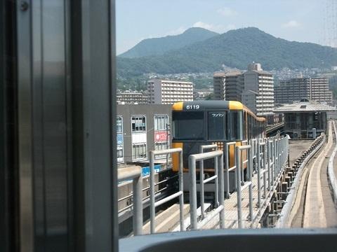oth-train-359.jpg