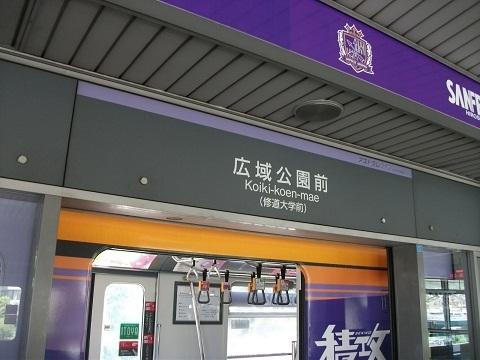 oth-train-360.jpg