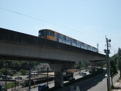 oth-train-362.jpg