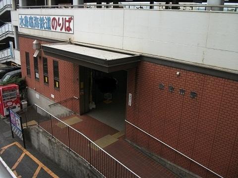 oth-train-367.jpg
