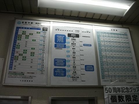 oth-train-368.jpg