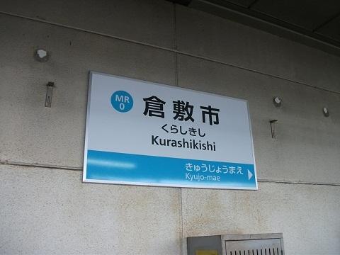 oth-train-369.jpg