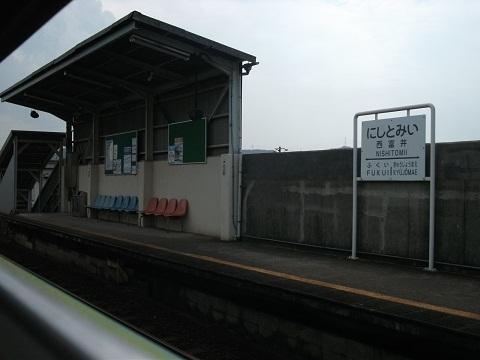 oth-train-372.jpg