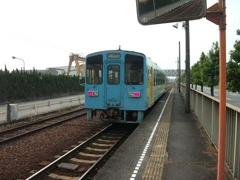 oth-train-377.jpg
