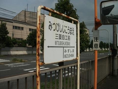 oth-train-378.jpg