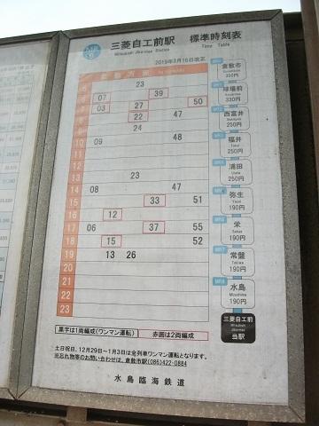 oth-train-379.jpg