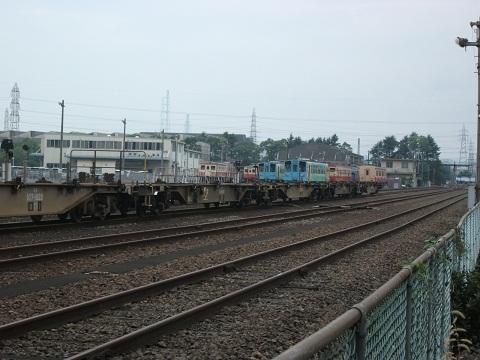 oth-train-381.jpg