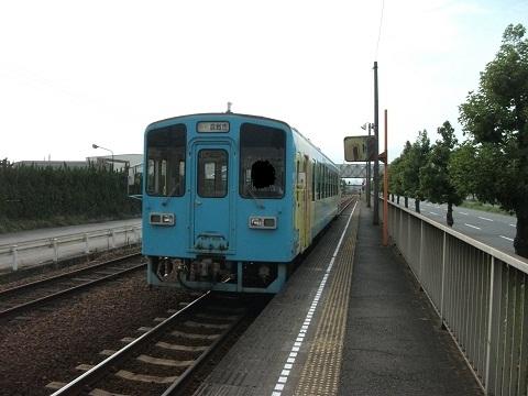 oth-train-383.jpg