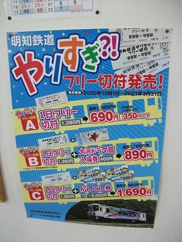 oth-train-387.jpg