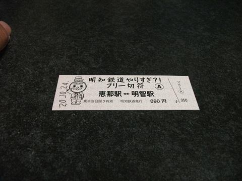 oth-train-388.jpg
