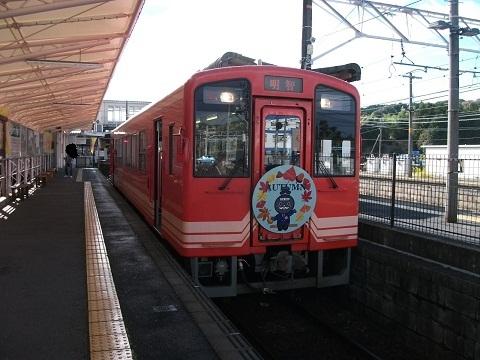 oth-train-389.jpg