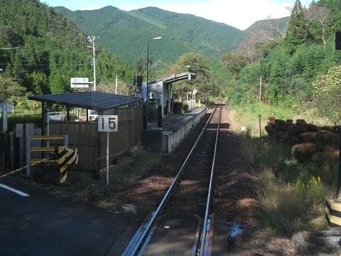 oth-train-392.jpg