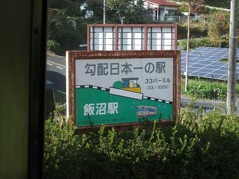 oth-train-393.jpg