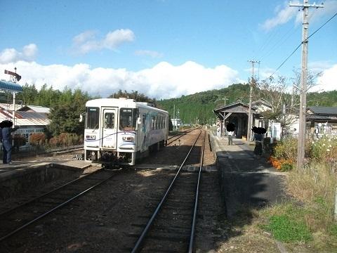 oth-train-395.jpg