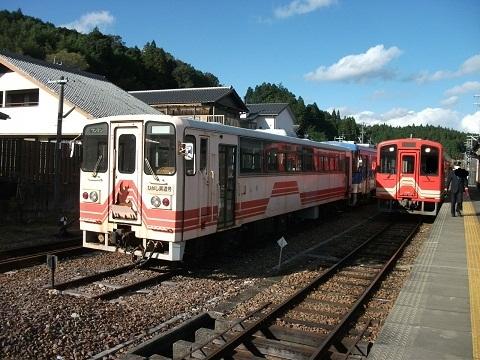 oth-train-396.jpg