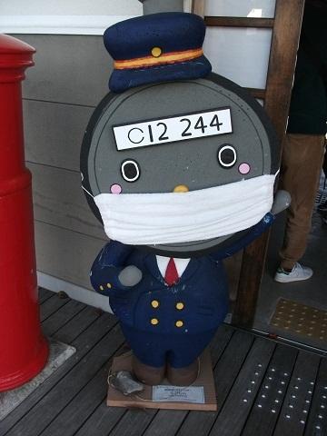 oth-train-399.jpg