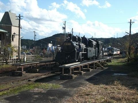 oth-train-400.jpg