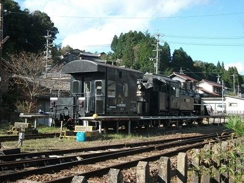oth-train-401.jpg