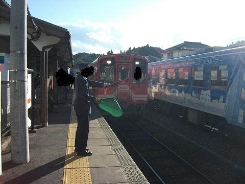 oth-train-402.jpg
