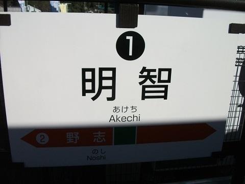oth-train-403.jpg