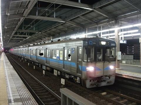 oth-train-405.jpg