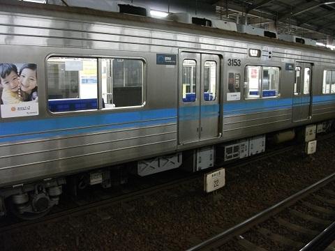 oth-train-406.jpg