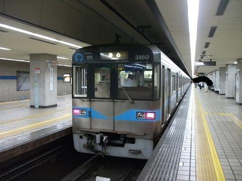 oth-train-408.jpg