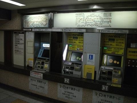oth-train-409.jpg