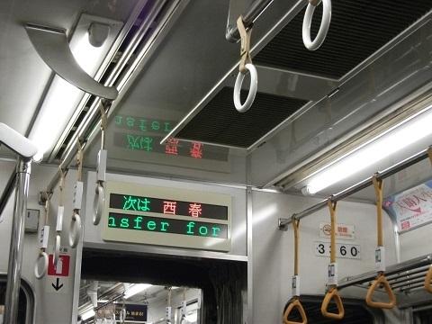 oth-train-410.jpg
