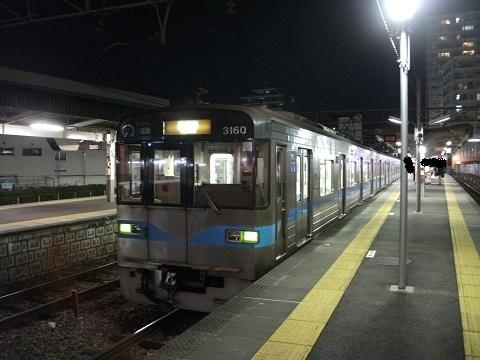 oth-train-411.jpg