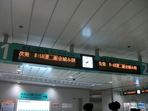 oth-train-412.jpg