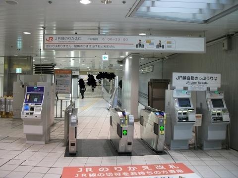 oth-train-413.jpg